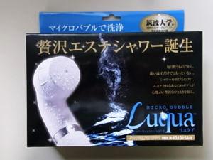 luqua